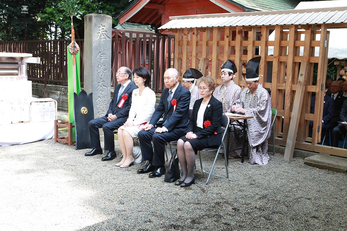 朝香宮家御当主、久伊豆神社にご参拝